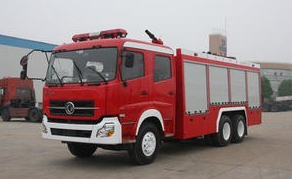 What are the benefits of fire fighting trucks?