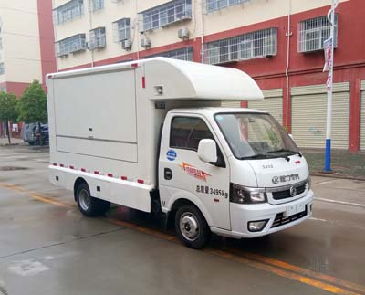 Dongfeng 4*2 RHD 65hp diesel food truck(oil brake,wheel base 2600mm)