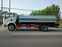Sinotruk Howo New Condition 10cbm Water Spraying Truck Water Tank Truck